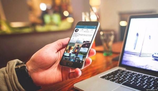 Ganar Dinero con Instagram
